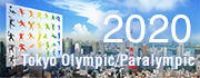 2020 TOKYO Olympic Paralinpic